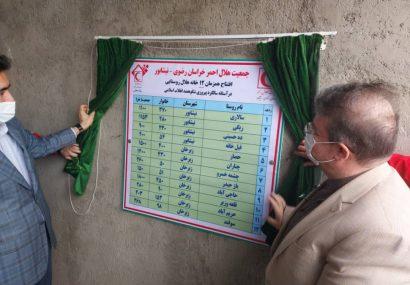 ۱۲ خانه هلال در نیشابور افتتاح شد