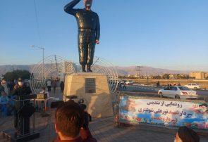 تندیس سردار شهید  شوشتری در نیشابور رونمایی شد